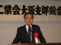 名古屋工業会大阪支部会3.jpgのサムネイル画像
