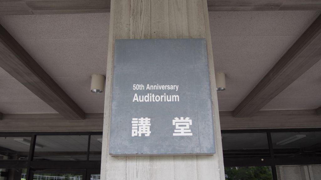 http://alum.nitech.ac.jp/mt_imgs/P6050211-1.jpg